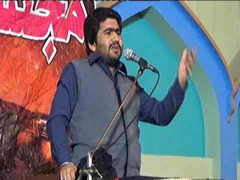 zakir muhhamd ali gardazey Majlis 25 Safar 2017 Jhang Sadar bani zakir zargham abbas bukhari