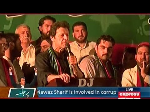 Imran Khan Speech at Peshawar Jalsa 9 May 2016 | Express News