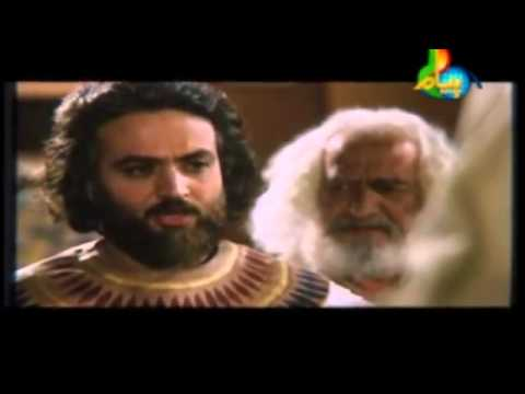 Hazrat Yousuf ( Joseph ) A S Movie In Urdu -  Part 27 video