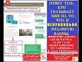 Яблочкова 29Б (30.10.16)- ПОСЛЕ
