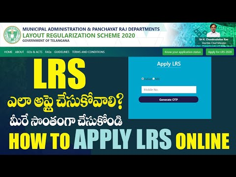 How to Apply LRS Online Telangana 2020 || LRS Apply Online Full Video #LRS #LRSAPPLY #TelanganaLRS