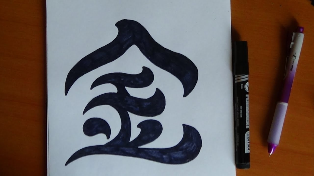 Symbol Drawings How to Draw Japanese Symbol