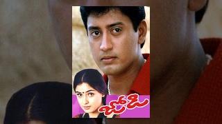 Mr. Perfect - Jodi Telugu Full Movie