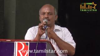 Oru Tharam Udhayamagirathu Movie Audio Launch