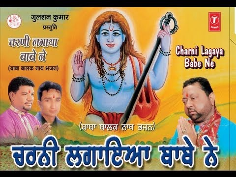 Babaji Di Gali Vich Makaan Balaknath Bhajan Jitendra Goldy [full Hd Song] I Charni Lagaya Babe Ne video