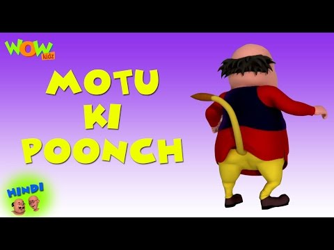 Motu Ki Poonch - Motu Patlu in Hindi WITH ENGLISH, SPANISH & FRENCH SUBTITLES thumbnail