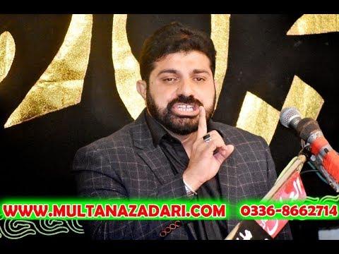 Allama Asif Raza Alvi I Majlis 6 March 2020 I Shaheed ki Barsi I Allama Nasir Abbas