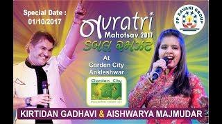 download lagu Kirtidan Gadhvi & Aishwarya Majmudar  Ak Sathe Garba gratis