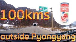 100kms outside Pyongyang - North Korea