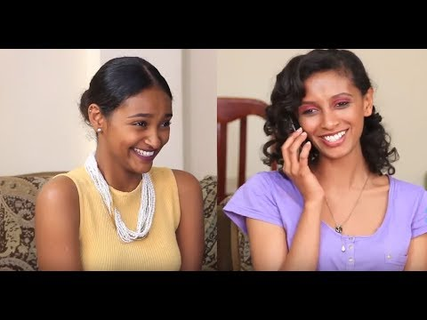 Brotherly Sisterly Episode 17  - Ethiopian Comedy 2018