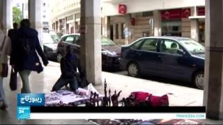 france 24 دمج المهاجرين الأفارقة في المغرب