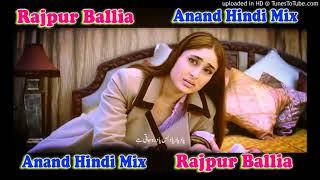 kitna pagal dil hai hatrd bass dholki style mix Anand Hindi Remix