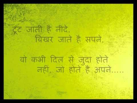 hindi romantic shayari, romantic shayari in hindi, most romantic shayari