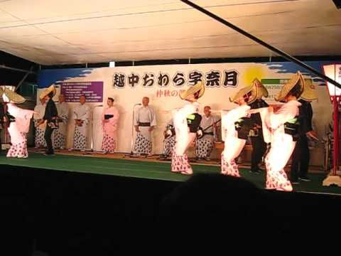 越中おわら宇奈月-1 Bon Festival dance