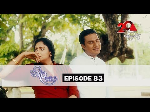 Neela Pabalu | Episode 83 | Sirasa TV 06th September 2018 [HD]