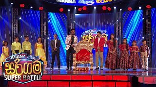 Derana Sarigama Super Battle | 17th October 2020