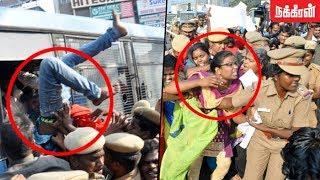 Students protest against Ram Rajya Rath Yatra | Puratchikara Manavar Munnani