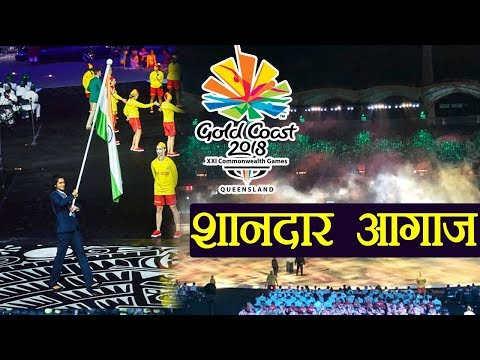 Commonwealth Games Opening Ceremony: PV Sindhu Becomes Flag Bearer For India । वनइंडिया हिंदी