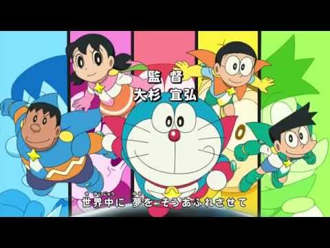 Yume Wo Kanaete Doraemon (2015 characters' version)- Nobita's Space Heroes Theme Song thumbnail