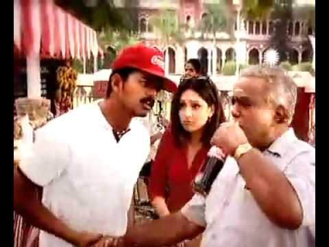 Coca Cola Adv With Vijay