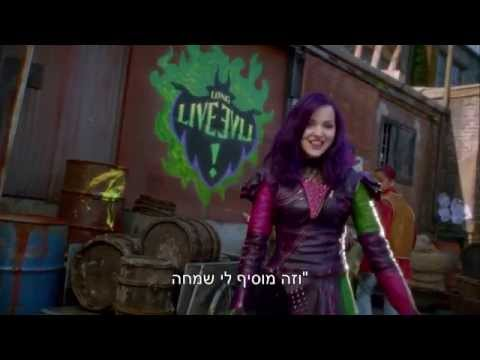 Download Descendants | Rotten to the Core | היורשים Mp4 baru