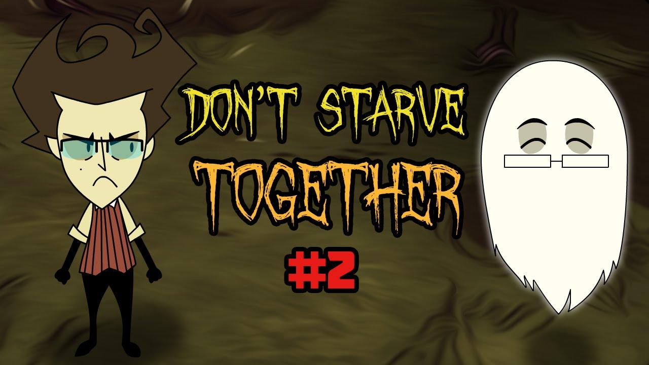 Don't starve как сделать сачок для