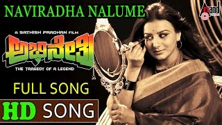 "Abhinetri |"" Naviradha Nalume ""| Full Song | Feat.Pooja Gandhi, Atul Kulkarni| New Kannada"
