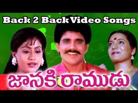 Janaki Ramudu Movie || Back 2 Back Video Songs || Nagarjuna, Vijaya Shanthi, Jeevitha