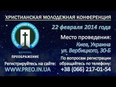 Бог тв - современное христианское телевидение, прямые эфиры событий, круглосуточное вещание и огромный видео архив