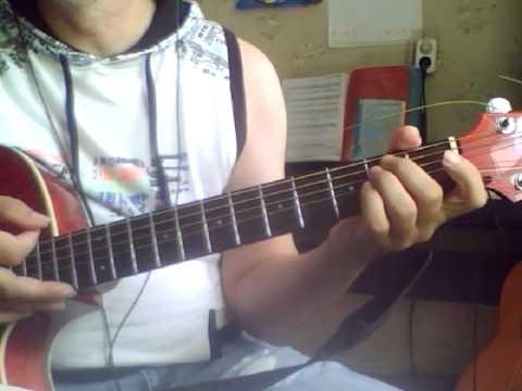 Ау (Ляпис Трубецкой) Аккорды на гитаре