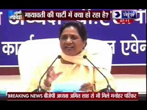 Akhilesh Das offered Rs 100 crore for RS ticket, alleges Mayawati