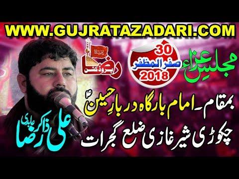 Zakir Ali Raza Abdi 30 Safar 2018  Chakori Shar Ghazi ( www.Gujratazadari.com )