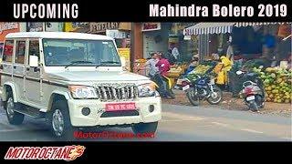 Mahindra Bolero 2019 Coming   Hindi   MotorOctane