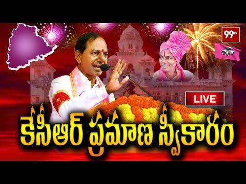 తెలంగాణ ముఖ్యమంత్రిగా కేసీఆర్ ప్రమాణ స్వీకారం Live   KCR Sworn in as Telangana Second CM   99 TV