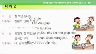 100 BÀI HỘI THOẠI EPS 2016: Kèm dịch Tiếng Việt Phần 1