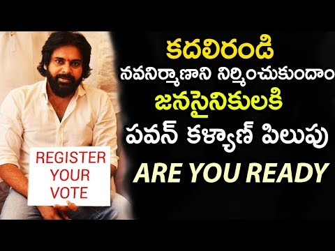 Pawan Kalyan Message to Andhra Pradesh Youth for Elections | AP Politics | Life Andhra Tv