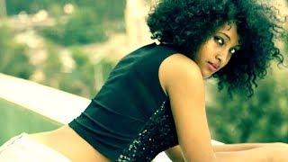 Jabu - Jc ft. Dave Ahadu -  Kene Lela | ከኔ ሌላ - New Ethiopian Music 2017 (Official Video)