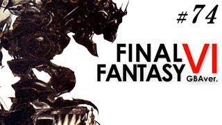 【#74】『FINAL FANTASY Ⅵ』初見実況プレイ【FF6】