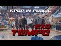 [KPOP IN PUBLIC CHALLENGE] EXO 엑소 'TEMPO' (OT9 Ver.) Dance Cover by COMING SOON from Indonesia thumbnail