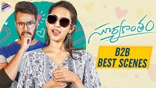Suryakantham Movie Back To Back Best Scenes | Niharika Konidela | Rahul | 2019 Latest Telugu Movies
