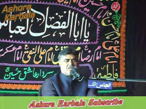 Zakir Nasir Abbas Notak Majlis 27 Safar1439 Sharaye Asadula 2017-18 thumbnail