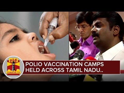 Polio Vaccination Camps held Across Tamil Nadu - Thanthi TV
