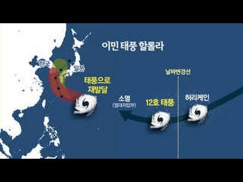 허리케인 할롤라?…최근 장거리 이동 태풍 증가