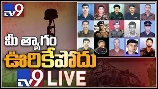 Pulwama terror attack : Nation Pays Tribute To Martyrs LIVE || Srinagar