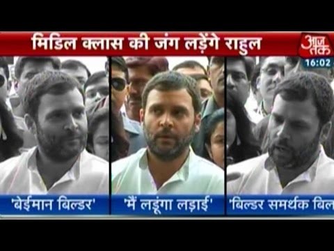 Will Fight for Middle Class: Rahul Gandhi