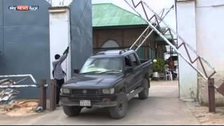 منظمة صومالية تساعد ضحايا الاغتصاب