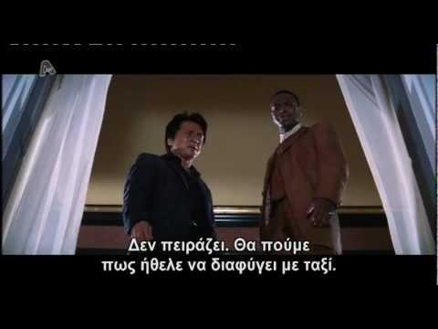 Rush hour 2 - Funny scene (Greek subs)