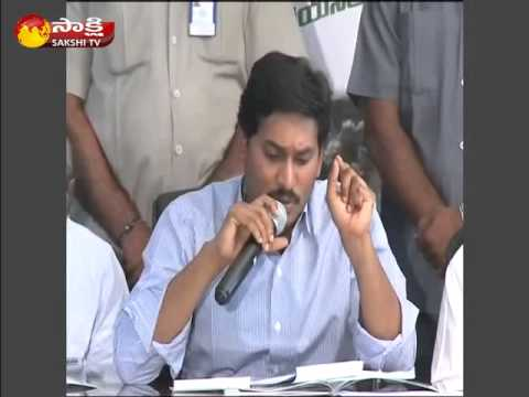 YS Jagan promises for growth and welfare to Government Employees
