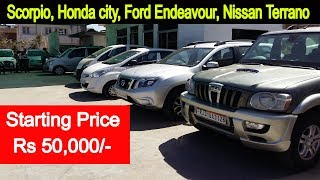 BUY SECOND HAND SCORPIO, HONDA CITY, FORD ENDEAVOUR,NISSAN TERRANO, CARS IN CHEAPEST PRICE IN JAIPUR