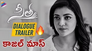 Sita Latest Dialogue Trailer | Kajal Aggarwal | Bellamkonda Sreenivas | 2019 Latest Telugu Movies